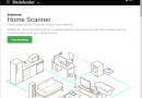 Neu und kostenfrei – Bitdefender Home Scanner