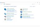 Systemsteuerung unter Windows 10 1803 öffnen und Mail-Konten bearbeiten