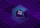 Sofortmaßnahmen für Windows Server 2008/2008 R2 und Windows 7