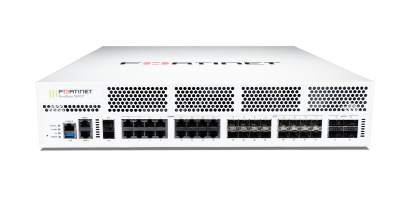 Neue Netzwerk-Firewall